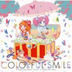 CD)「アイカツ!」3rdシーズン挿入歌ミニアルバム(2)〜COLORFUL SMILE/AIKATSU☆ST (LACA-15512)