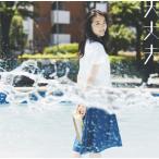 CD)wacci/大丈夫(通常盤) (ESCL-4494)