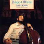 CD)アルビノーニのアダージョ カー(CB) ルイス(OG) (KICC-1221)