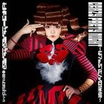 CD)きゃりーぱみゅぱみゅ/Crazy Party Night〜ぱんぷきんの逆襲〜(初回限定盤)(DVD付) (WPZL-31085)