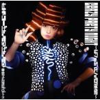 CD)きゃりーぱみゅぱみゅ/Crazy Party Night〜ぱんぷきんの逆襲〜(通常盤) (WPCL-12231)