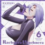 CD)「モンスター娘のいる日常」キャラクターソングVol.6(ラクネラ)〜/ラクネラ(CV 中村桜) (THCS-60075)