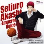 CD)「黒子のバスケ」SOLO MINI ALBUM Vol.7 赤司征十郎-Emperor Voice/赤司 (LACA-15518)