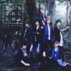 CD)風男塾/もしも これが恋なら(初回出荷限定盤(初回限定盤A))(DVD付) (TECI-377)