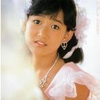 CD)岡田有希子/シンデレラ (PCCA-50212)