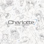 CD)「Charlotte(シャーロット)」Original Soundtrack (KSLA-110)