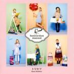 CD)西野カナ/トリセツ(通常盤) (SECL-1770)
