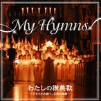 【CD】  2015/11/11発売