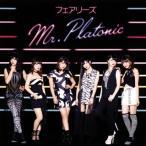 CD)フェアリーズ/Mr.Platonic(DVD付) (AVCD-16561)