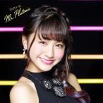 CD)フェアリーズ/Mr.Platonic(林田真尋ver.)(初回出荷限定盤(初回生産限定盤)) (AVCD-16564)