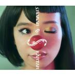 CD)チャラン・ポ・ランタン/メビウスの行き止まり(DVD付) (AVCD-83386)