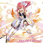 CD)「乖離性ミリオンアーサー」キャラクターソング〜Out Of Control!/ベイリン(CV.芹澤優)/ (LACM-14424)