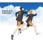 CD)GALILEO GALILEI/クライマー(期間限定盤(期間生産限定盤(2016年3月末まで))) (SECL-1822)