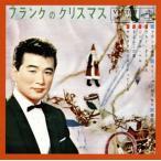 CD)フランク永井/フランクのクリスマス (VICL-64477)