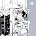 CD)空想委員会/僕が雪を嫌うわけ/私が雪を待つ理由(初回出荷限定盤(完全限定生産)) (KICM-91642)