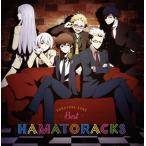 CD)「ハマトラ」〜HAMATORACKS (EYCA-10728)
