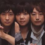 CD)いきものがかり/ラブとピース!/夢題〜遠くへ〜 (ESCL-4543)
