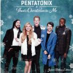 CD)ペンタトニックス/ザッツ・クリスマス・トゥ・ミー(ジャパン・デラックス・エディション) (SICP-4619)