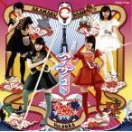 CD)赤マルダッシュ☆/アナザーユー(そば盤) (COCA-17090)