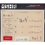 福の音 通常盤初回プレス仕様  CD UUCH-9053