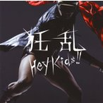 CD)THE ORAL CIGARETTES/狂乱 Hey Kids!!(通常盤) (AZCS-2048)