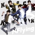 CD)N.Flying/Knock Knock(初回出荷限定盤(初回限定盤A))(DVD付) (TYCT-39035)