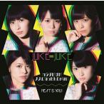 CD)Juice=Juice/NEXT YOU/カラダだけが大人になったんじゃない/Next is you!( (HKCN-50473)
