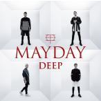 CD)DEEP/MAYDAY(期間限定盤(2016年5月末までの期間生産限定盤)) (AICL-3057)