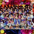 CD)AKB48/君はメロディー(Type E)(初回限定盤)(DVD付) (KIZM-90421)