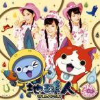 CD)コトリwithステッチバード/地球人(DVD付) (AVCD-55125)
