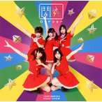 CD)閃光ロードショー/NO熱の嵐(通常盤) (VICL-37151)