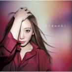 CD)Zawachin(ざわちん)/まだ見ぬセカイ(初回出荷限定盤)(DVD付) (POCS-9204)