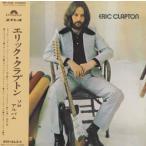 CD)エリック・クラプトン/エリック・クラプトン・ソロ(初回出荷限定盤(初回生産限定)) (UICY-77725)