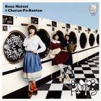 CD)松井玲奈とチャラン・ポ・ランタン/シャボン(DVD付)(Type-A) (AVCD-83527)