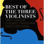 CD)BEST OF THE THREE VIOLINISTS �ղ�����Ϻ,���������,��߷��(VN) (HUCD-10213)