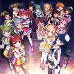 CD)「バトルガール ハイスクール」1st Anniversary Single〜STAR☆T(初回出荷限定盤 (VTCL-35227)