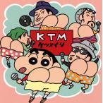 CD)ケツメイシ/友よ〜この先もずっと…(DVD付) (AVCD-83540)