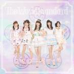 CD)わーすた/The World Standard(通常盤) (AVCD-39265)