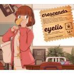 CD)eyelis/crescendo (1000597873)