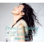CD)今井美樹/Premium Ivory-The Best Songs Of All Time-(New E (TYCT-69102)