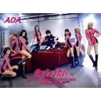 CD)AOA/愛をちょうだい feat.TAKANORI NISHIKAWA(T.M.Revolution)( (UICV-9168)