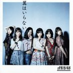 【CD】  2016/06/01発売