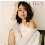CD)chay/それでしあわせ (WPCL-12303)