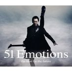 CD)布袋寅泰/51 Emotions -the best for the future-(初回限定盤)(DV (TYCT-69103)