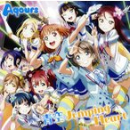CD)「ラブライブ!サンシャイン!!」オープニング主題歌〜青空 Jumping Heart/Aqours (LACM-14500)