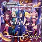 CD)「アイドルマスター シンデレラガールズ スターライトステージ」THE IDOLM@STER CINDER (COCC-17142)