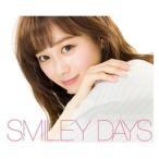 CD)塩ノ谷早耶香/SMILEY DAYS(初回出荷限定盤(初回限定盤 TYPE-B)) (KICM-91702)