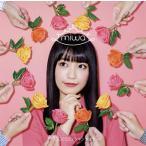 CD)miwa/Princess/シャンランラン(初回出荷限定盤(初回生産限定盤))(DVD付) (SRCL-9090)