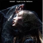 ななみ/Light in the Darkness (初回限定) 【CD】