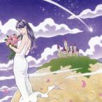 CD)Goodbye holiday/奇跡の星/弱虫けむし(初回出荷限定盤(初回生産限定盤))(DVD付) (AVCD-83590)